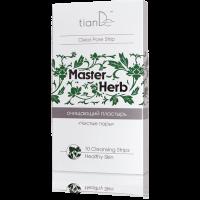 "11317 Почистваща лепенка за нос ""Чисти пори"" ""Master Herb"", 1 бр."