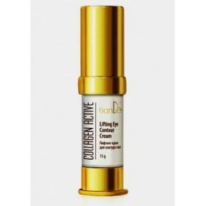 """12704 Околоочен лифтинг крем """"Collagen Active"""", 15 гр."""
