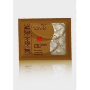 """12710 Кристална колагенова маска за клепачи """"Collagen Active"""", 1 бр."""