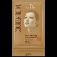 """12711 Коригираща маска за лице """"Интензивен лифтинг"""" """"Collagen Active"""", 1 бр."""