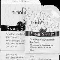 14602 Мултифункционален крем за очи с охлювен муцин, 5 бр. х 10 мл.