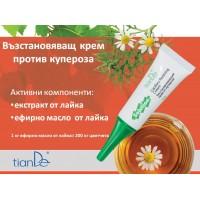 """13201 Възстановяващ крем против розоцея """"Solution"""", 15 гр."""
