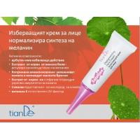 """13202 Избелващ крем за лице """"Solution"""", 15 гр."""