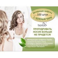14702 Матиращи кърпички за лице със зелен чай, 100 бр.