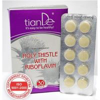 """113010 БАД """"Бял трън с рибофлавин"""", 1 опаковка / 30 таблетки"""