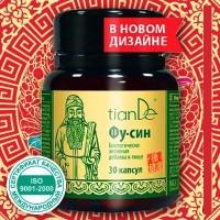"""113008 Биологично Активна Добавка """"Фу-син"""", 1 опаковка / 30 капсули"""