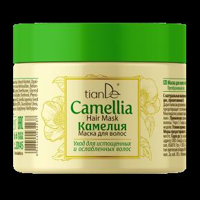 """20145 Маска за коса """"Камелия"""", 250 гр."""