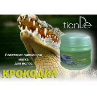 """20119 Възстановяваща маска за коса """"Крокодил"""", 500 гр."""