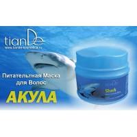 """20120 Възстановяваща маска за коса """"Акула"""", 500 гр."""