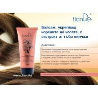 20136 Укрепващ корените балсам за коса с екстракт от гъба линчжи, 220 гр.