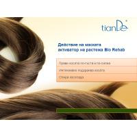 """23402 Маска активатор на растежа на косата """"Bio Rehab"""", 250 гр."""