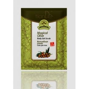 """32609 Сол за тяло """"Вълшебна маслина"""", 60 гр."""