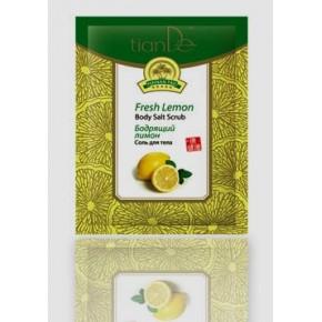 """32611 Сол за тяло """"Ободряващ лимон"""", 60 гр."""