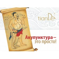 "30113 Фитопластир за тяло ""Тегао"", 1 бр./2 пл."