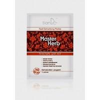 41314 Детоксикационен пластир за крака Master Herb, 1 бр./ 2 пл.