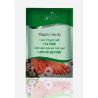 """41320 Солна вана за крака """"Чаено дърво"""", 50 гр."""