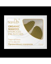 "50115 Хидрогелови пластири за клепачи ""Органични водорасли"", 1 бр."