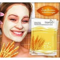 """50221 Подхранваща моделираща маска """"Пшеничен зародиш"""", 100 гр."""