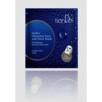 """52901 Овлажняваща маска за лице и шия """"Хиалуронова киселина"""", 1 бр."""
