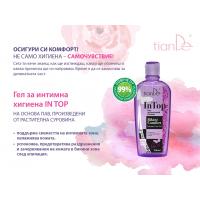 65502  Гел за интимна хигиена In Top, 200 ml